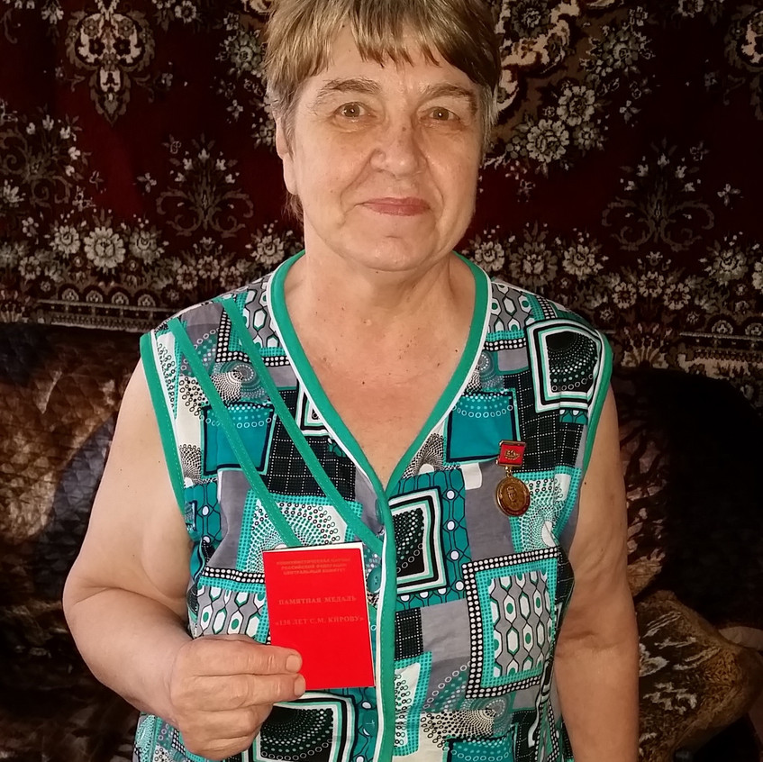 Людмила Павловна награждена медалью