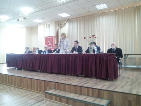 Состоялась XV отчетная Конференция Санкт-Петербургского городского отделения КПРФ