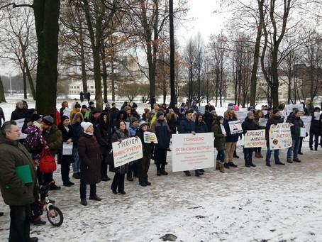 Коммунисты поддержали протест жителей Калининского района