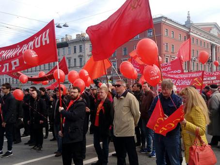 Коммунисты Невского района вышли на первомайскую демонстрацию.