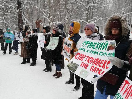 Всероссийская экологическая акция протеста в городе на Неве