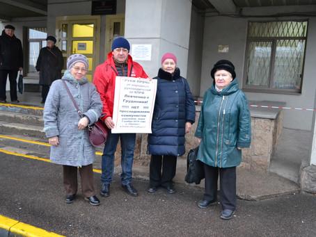 Пикет в поддержку Народных руководителей Грудинина и Левченко