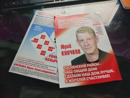 РЕШЕНИЯ ПАРТИИ В ЖИЗНЬ!