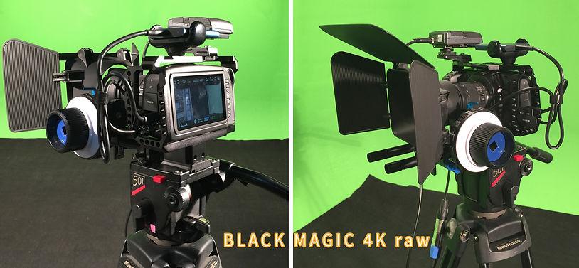 compo black magic 4k raw.jpg