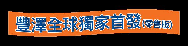 20200608_bullguardvpn_fortress_logo-02.p