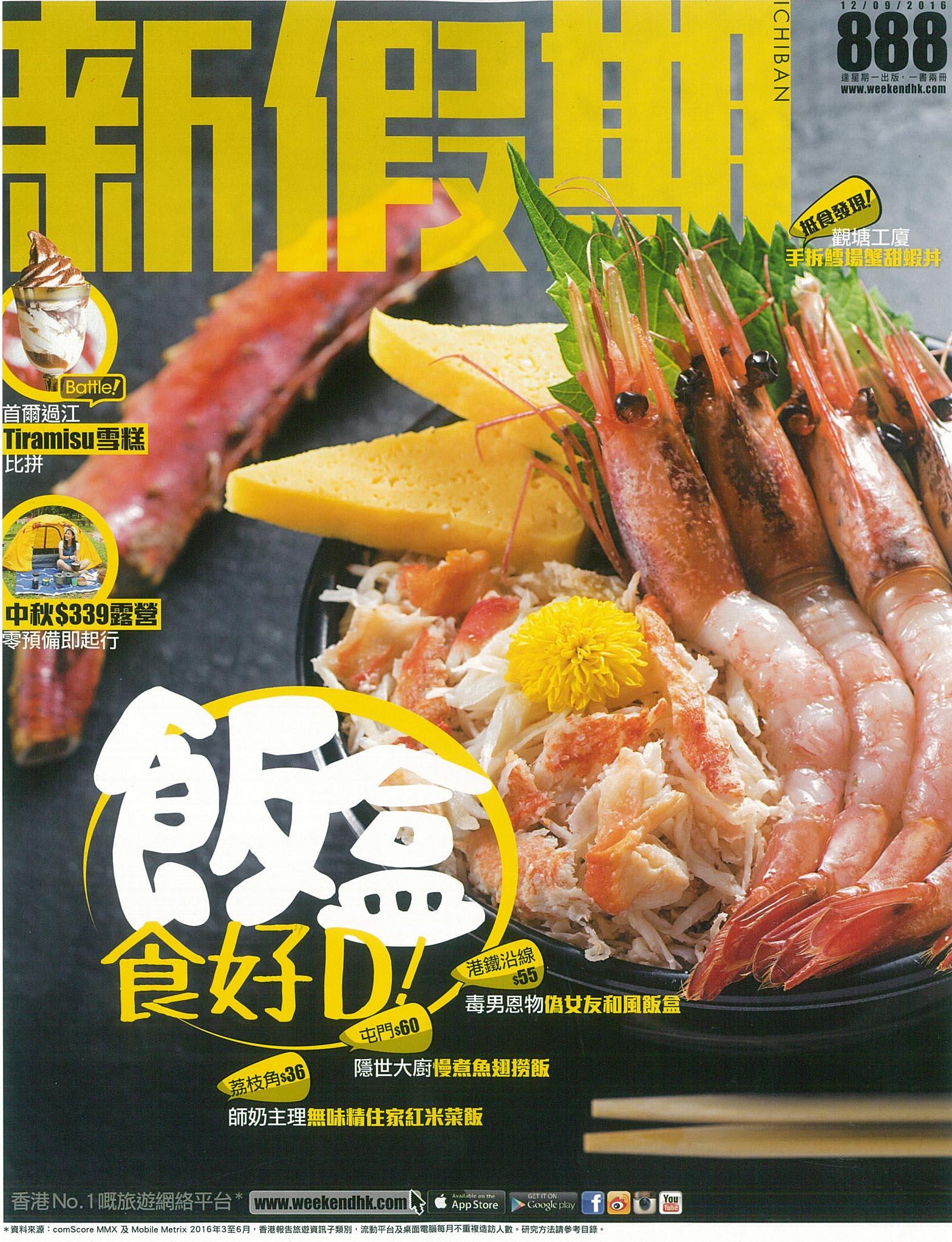 新假期cover.jpg