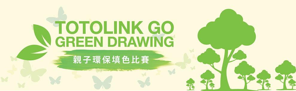 20190305_green_drawing_logo-01.jpg