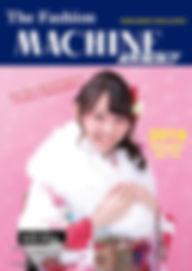 712 cover.jpg