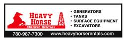 heavy horse middle logo