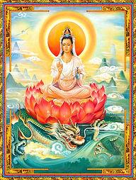 Sintonização Kuan Yin