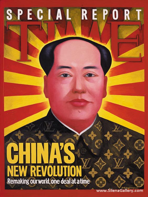 Time - Chair Mao