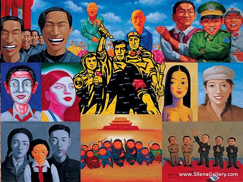 China Contemporary Art History XII