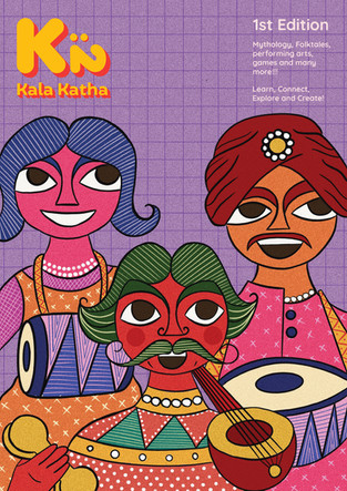 Kala Katha | Kid's Magazine