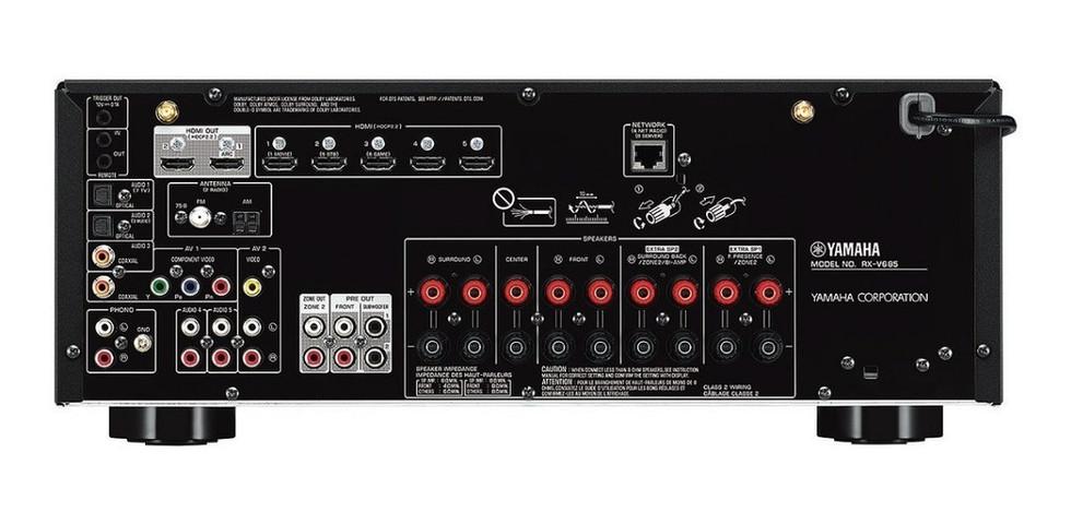 yamaha-rx-v685-amplificador-D_NQ_NP_9136