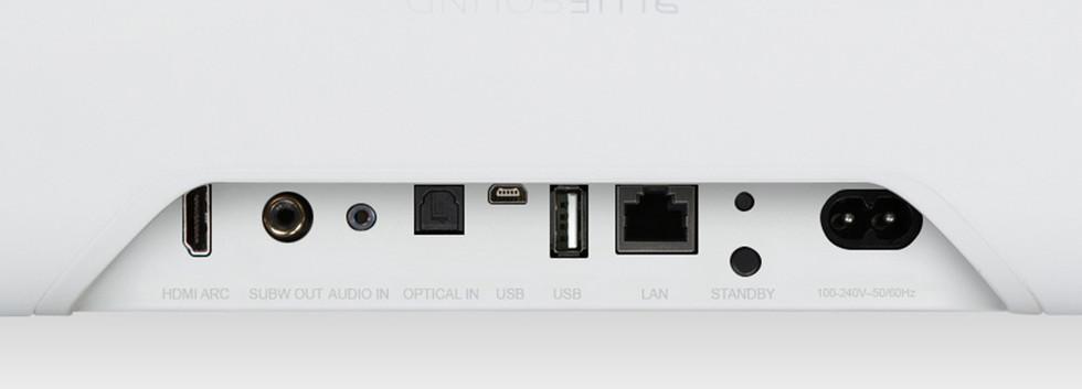 PULSE-SOUNDBAR-2i-WHT-Top-ports.jpg