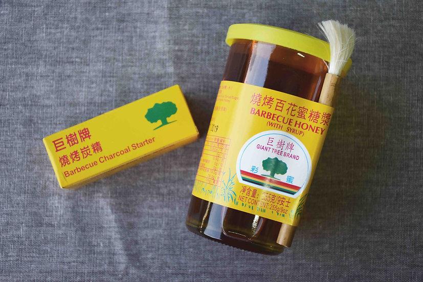 巨樹牌燒烤蜜糖 255g (連蜜糖掃及炭精)