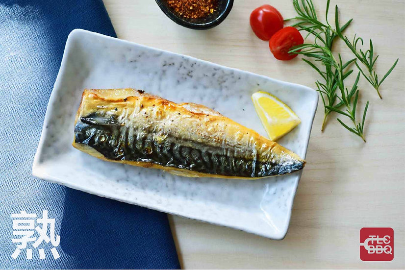 海鹽鯖魚 - 2 條