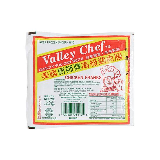 美國廚師牌高級雞肉腸 - 1包 (10條裝)