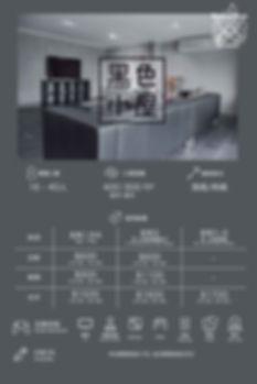 BBQHouse Price-02.jpg