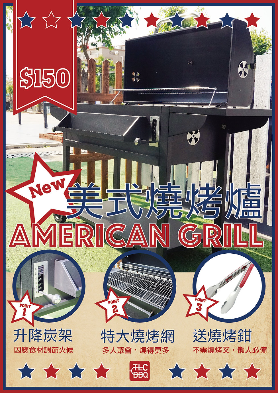 AmericanGrill20201.jpg