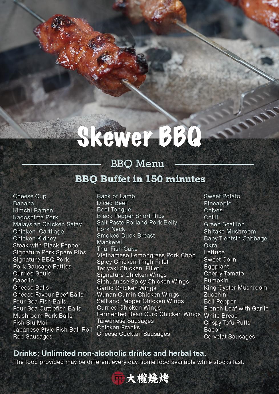 BBQ Menu-06.png