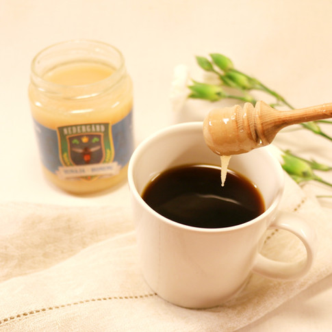 Why not honey in the coffee?