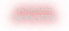 Logo_TextOnly.png