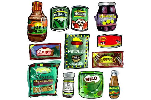 Amand's Exotic Food Market