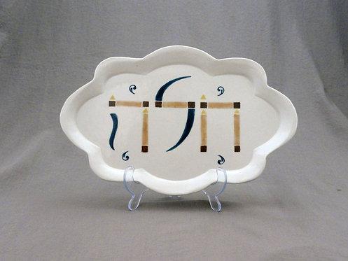 Hallah Plate