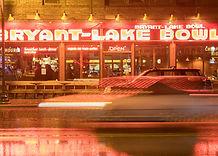 hudak_bryant lake at night.jpg