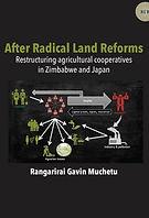 ranga land reforms.jpg