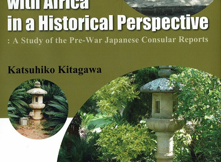Latest book on Japan-Africa relations