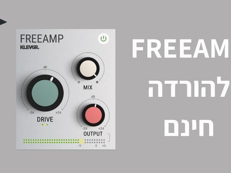 חינם להורדה FREEAMP