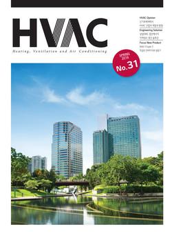HVAC31th_main