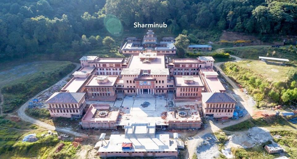 Sharminub