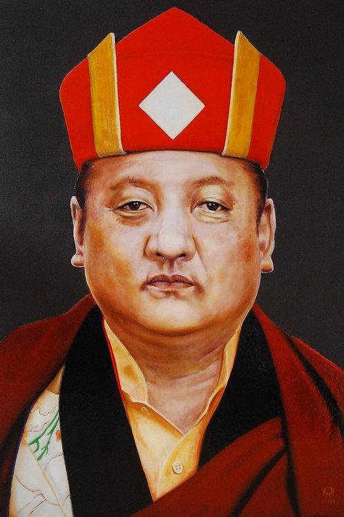 Print Shamar Rinpoche