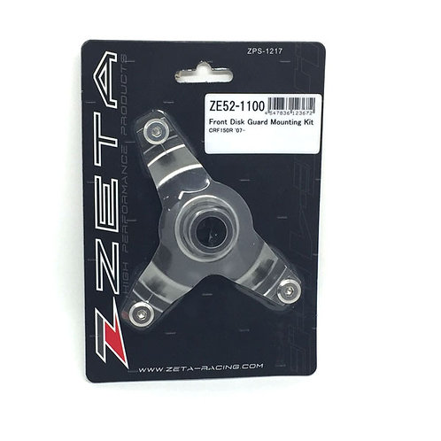 ZETA PRO Disk/Rotor Cover Mounting Kit