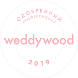 Weddywood