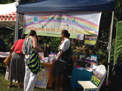 Charity booth at Carnival onCollins