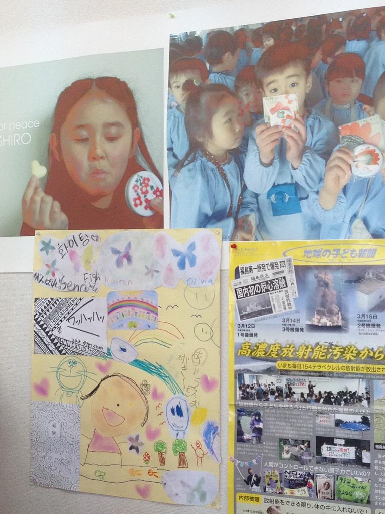 ケアンズからのアートと、ポスター