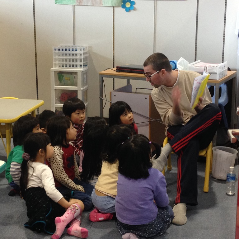 Kindergarden In Koriyama city