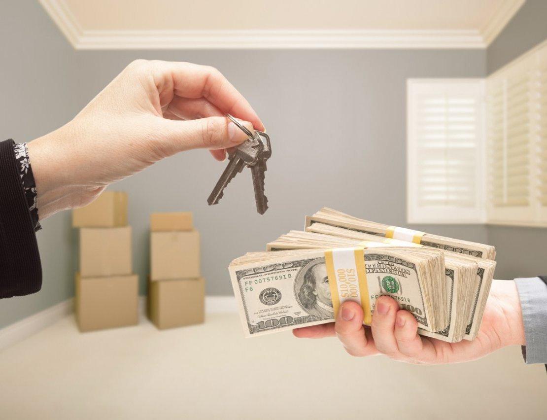 Продажа вашей недвижимости