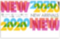 2020-JanNew-pageturn.jpg