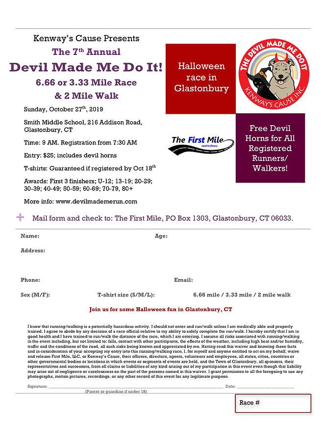 Devil race 2019 app.jpg