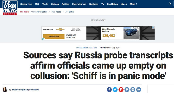 Sources say Russia probe transcripts affirm officials came up empty on collusion: Schiff is in panic mode