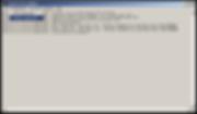reload_ssl_config-1.png