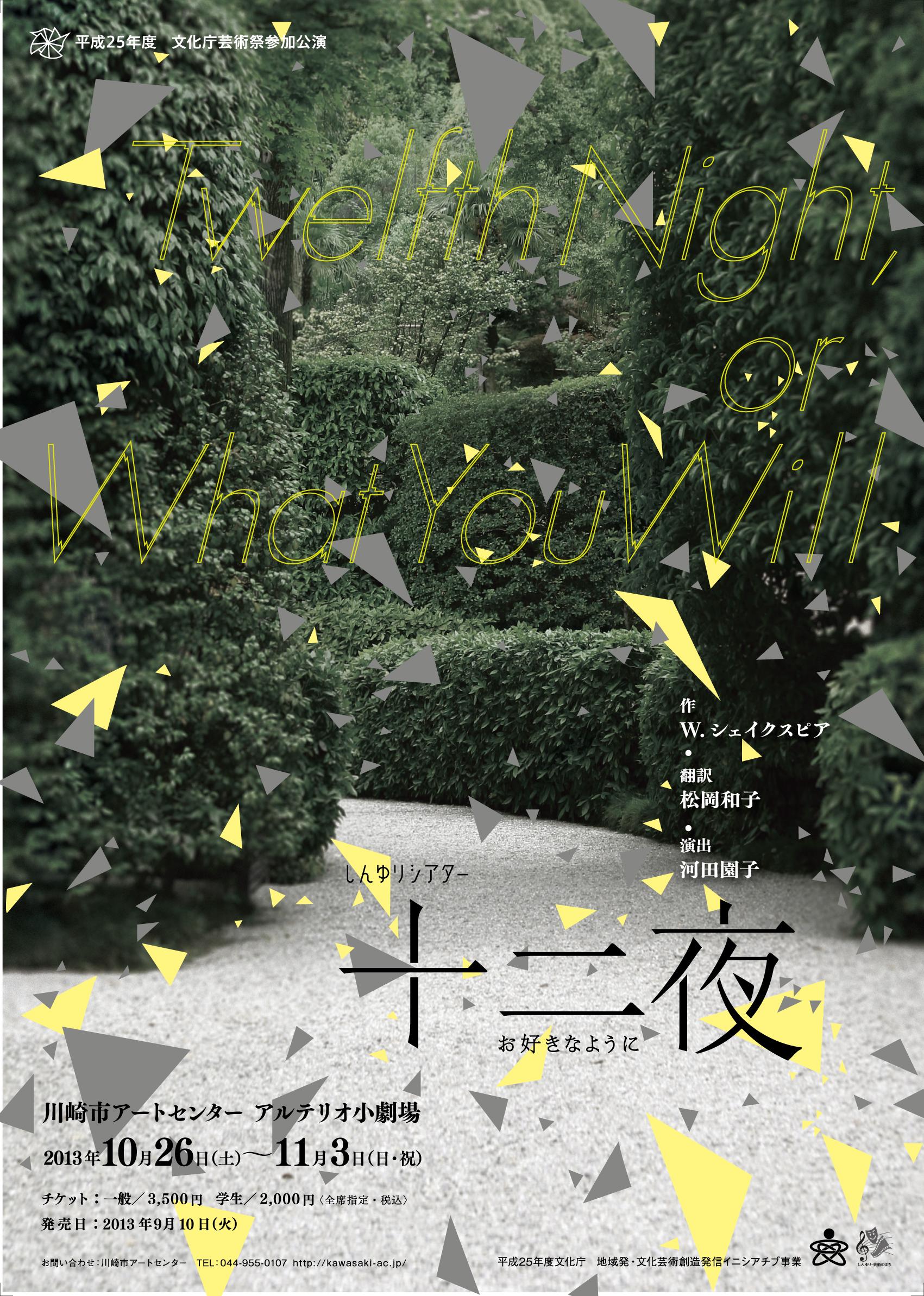 poster/leaflet 01