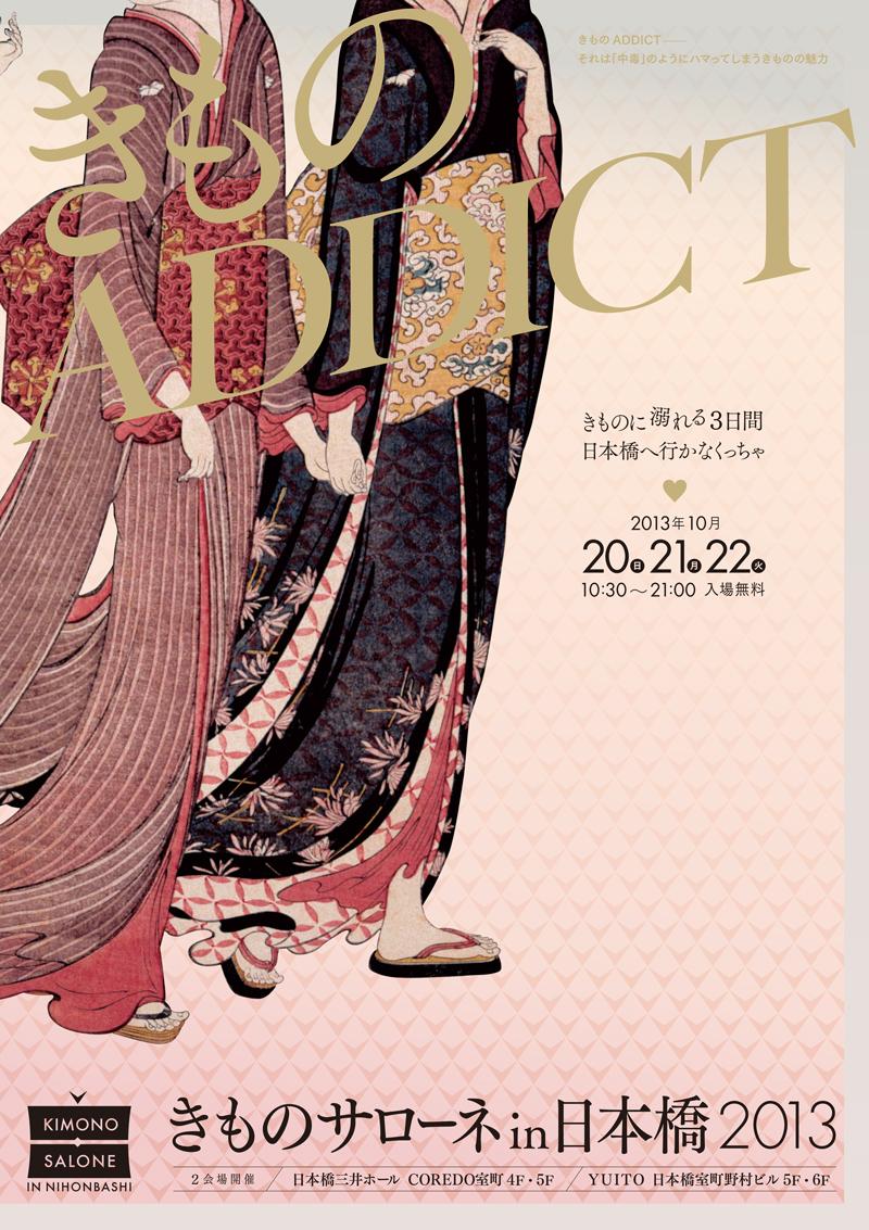 サローネA1ポスター.jpg