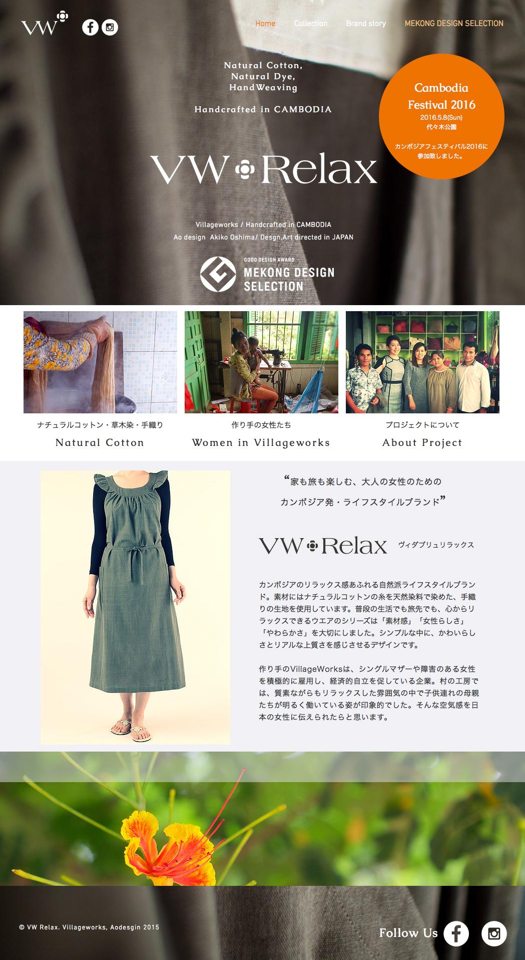 vwrelax.com