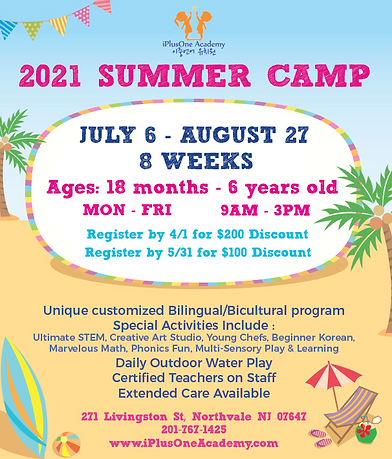 updated Summer Camp Flyer 2021.png